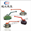 BKH-22L-2011231型高压球阀选型指导