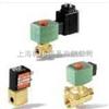 -特价供应ASCO比列调节电磁阀,SCG353A047