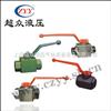 KHB-M12X1.25-1212-03 DN04系列高压球阀