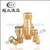 ISO7241-B钢球锁紧式液压快速接头
