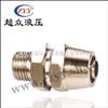JSM-Z2.5系列锁母式管接头(黄铜)
