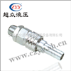 QKD-Z-SM单手半自动气动快速接头(碳钢)