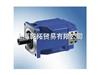 -特价销售德国力士乐定量叶片泵,A2F028/61R-PPB05