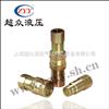 LSQ-PT-02SF平头式液压快速接头(碳钢)
