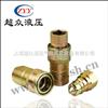 LSQ-PK-02SF开闭式液压快速接头(碳钢)