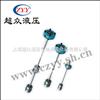 LKSS24-300系列液位控制继电器,继电器价格,继电器厂家