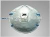 A500290防尘口罩,防尘口罩厂家,防尘口罩价格