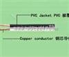 RVB仪表电缆价格双股平行线