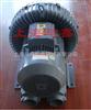 YX-81D/5.5KW吸料风机类别:高压吸料鼓风机|中压吸料风机物料输送