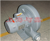 CX-150H全风CX-150H【大风量】中压铝壳透浦式耐高温隔热风机