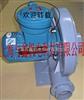 FX-2型号:FX系列中压防爆风机|防爆中压鼓风机品牌