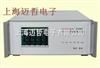 ST2003ST2003多通道双混频时差测量系统ST-2003
