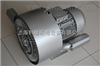 进口高压鼓风机,旋涡气泵2HB820-HH37