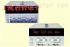 上海SS3325上海SS-3325直流稳定电源SS3325