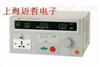 RK2675BRK2675B泄漏电流测试仪RK2675B