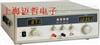 RK-1212DRK-1212D 40W音频信号发生器RK1212D