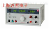 RK2678YRK2678Y医用接地电阻测试仪RK2678Y