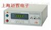 RK2682RK2682数显绝缘电阻测试仪RK2682
