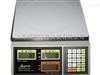 0-5V信号输出防水计数桌秤