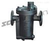 CS45H/ER105F ER110 ER116 ER120倒置桶式蒸汽疏水阀,倒置桶式疏水阀