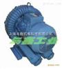 YX高压风机-漩涡气泵-漩涡真空泵-宇鑫高压气泵
