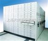 电动密集架|电动密集架价格|电动密集架厂家