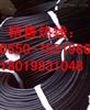 供应YH软芯电缆YH_4*4.0mm2_天仪牌橡套软电缆