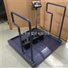 DCS-HT-L透析300kg轮椅电子秤