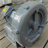 RB-200AS销售RB环形高压风机—单相高压鼓风机RB-200AS高压鼓风机