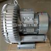 蒸发器专用高压鼓风机-环形高压风机报价