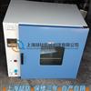 干燥箱(数显鼓风烘箱)DHG-9140产品说明书/DHG-9140电热鼓风干燥箱操作方法/图片