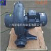 TB-150TB-150,3.7KW ,台湾透浦式鼓风机