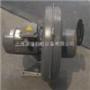 TB150-10透浦式中压鼓风机,TB150-10