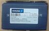 ATR 21181059/UE1 电源滤波器板