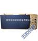 紫外耐黄变试验箱/有南京五和制造