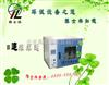 北京DZF-6020真空干燥箱报价